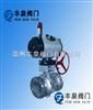不锈钢气动浮动球阀Q641F/PPL型