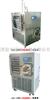 西安大型方仓冷冻干燥机(压盖型),微型高压反应釜