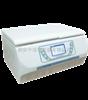 离心机 西安高速冷冻台式离心机.微型高压反应釜