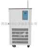 西安低温冷却水循环泵/微型高压反应釜/冷冻干燥机