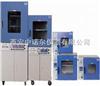 西安培养箱-系列.培养箱厂家 高压反应釜.旋转蒸发器