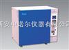西安二氧化碳培养箱.生化培养箱参数 旋转蒸发器.高压反应釜