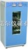 西安恒温恒湿培养箱.高压反应釜.旋转蒸发器