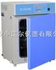 西安隔水式培养箱.生化培养箱 高压反应釜.旋转蒸发器