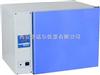 西安电热恒温培养箱.生化培养箱报价 高压反应釜.旋转蒸发器