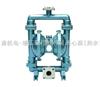QBY气动隔膜泵,气动隔膜泵型号/报价 QBY-65