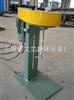 AX-2立式球磨机 小型搅拌球磨机 实验室球磨机-无锡昊昊