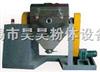 AWX-60无锡昊昊粉体供应【无锡卧式球磨机】【搅拌球磨机】