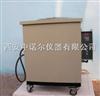 GSY-3高温循环油浴锅 高温循环油浴锅报价 西安