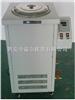 GSY—50高温循环油浴锅  陕西西安 西安高温循环油浴锅厂家