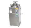 YXQ-LS-50SII立式压力蒸汽灭菌器厂家