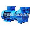 佛山水泵厂,CDF型水环真空泵佛山水泵厂,CDF型水环真空泵