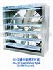 JS低噪音方型轴流通风机、豪华型带百叶窗负压风机