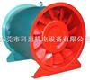 广东省消防风机,广东消防风机,HTF(B)型消防斜流排烟风机