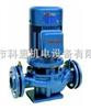 GD型管道泵,佛山肯富来水泵