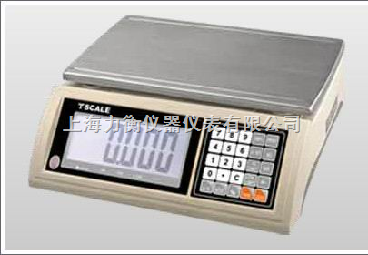 JW45kg1g電子計重秤