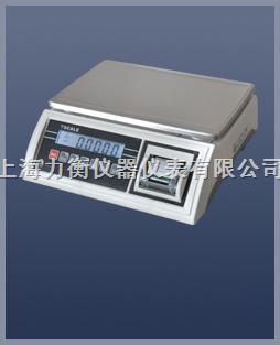 jwp計重打印電子秤