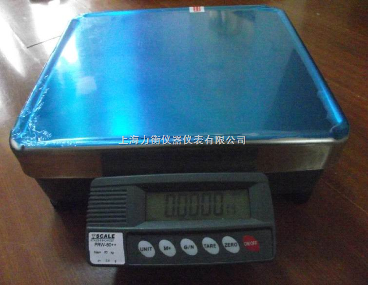 60kg/0.5g  电子秤,桌称
