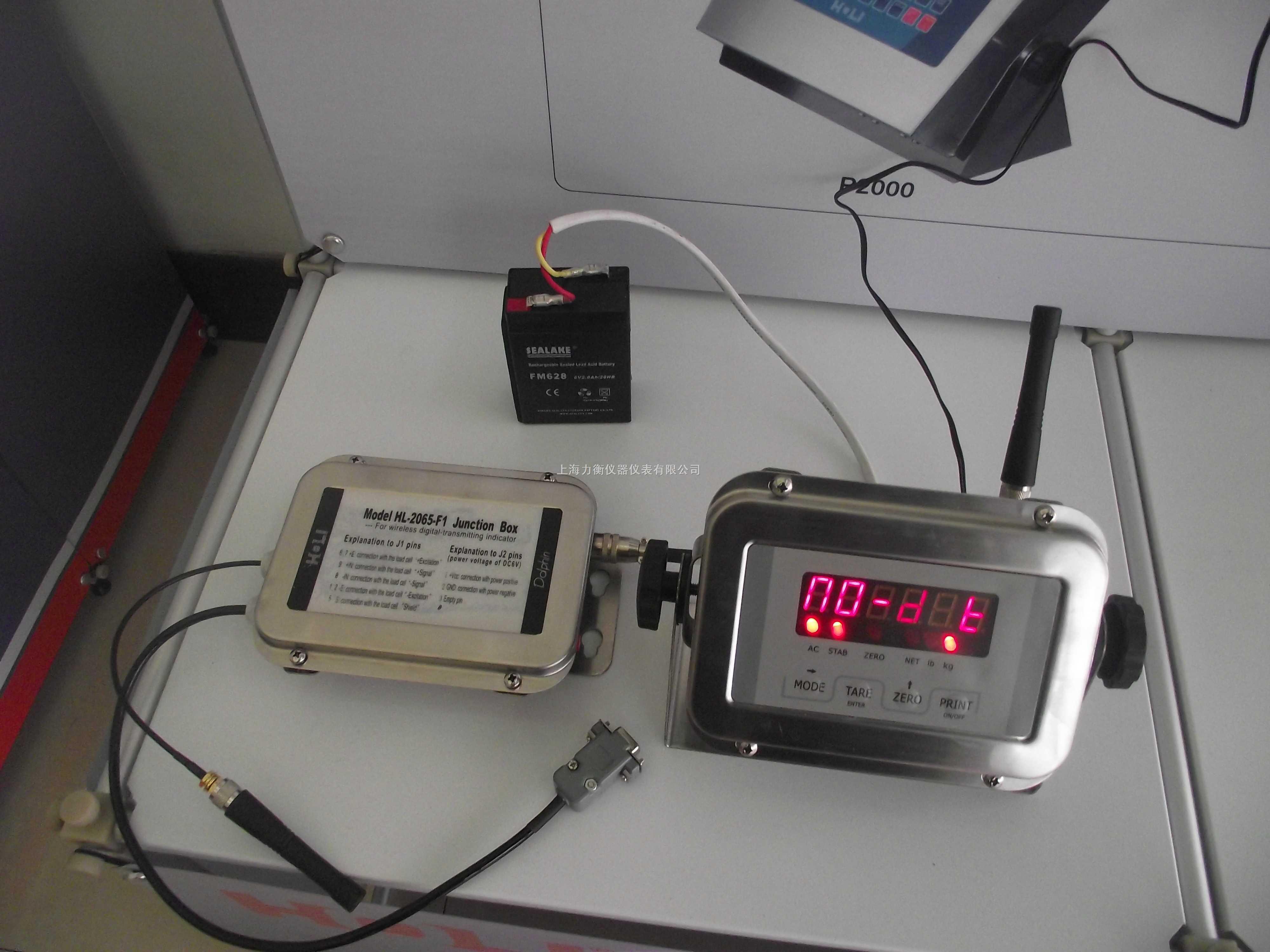 无线电子台秤,无线电子秤
