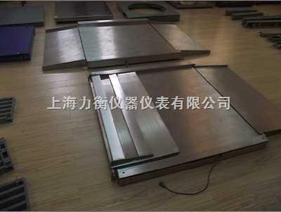 不锈钢电子地磅,不锈钢平台秤
