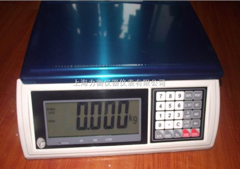 高精度电子秤,电子计重秤